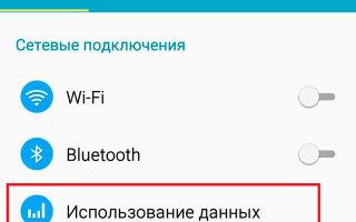 Как подключить интернет к планшету через wi-fi, 3g, lte
