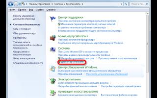 Вопрос по проблеме в windows 7 — нет звука после включения пк