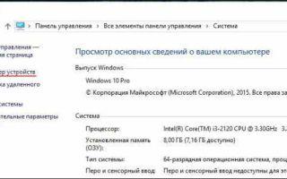 Не могу отключить режим «в самолете» на windows 10: как решить?