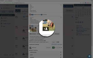 Как добавить фото в инстаграм (instagram) с компьютера — инструкция