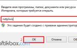 Как сменить пользователя в windows 10: 3 способа