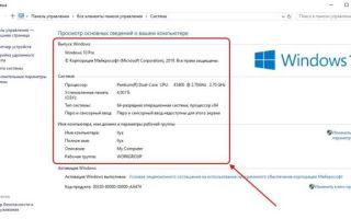 Не могу установить программы на windows 10 — что делать?