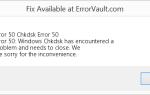 Что делать с ошибкой «50 chkdsk» в windows 7, 8, 10