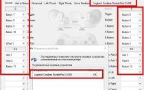 Где и как скачать драйвера для контроллера xbox 360
