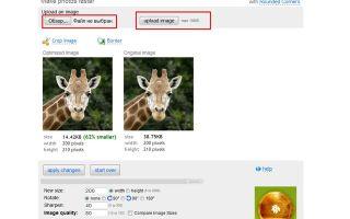 Бесплатный онлайн сервис optimizilla — обзор, как пользоваться