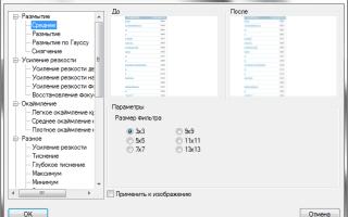 Xnview — обзор программы для просмотра и редактирования изображений