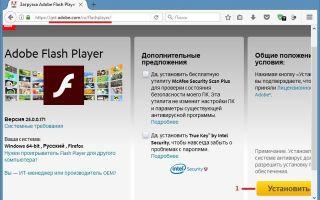 Flagfox — обзор плагина для браузера mozilla firefox