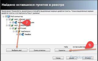 Как легко удалить игры? cпособы для пользователей windows 10