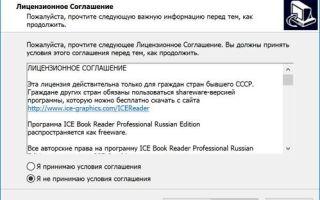 Программы для чтения книг в формате fb2 — обзор