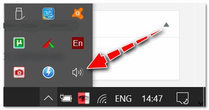 Почему на компьютере пропал значок звука и что делать