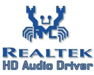 Где и как скачать звуковые драйвера для realtek