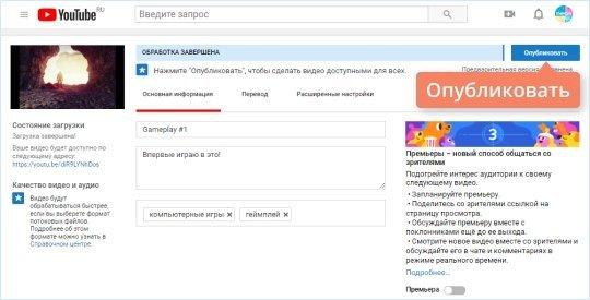 Как поделиться видео с Ютуба (youtube) — подробная инструкция