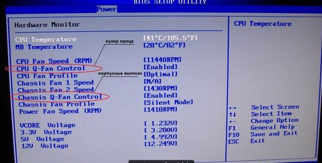 Как уменьшить шум компьютера в Биосе (bios) — инструкция