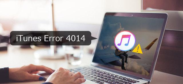 Почему возникает на itunes ошибка 4013? Как ее исправить самому
