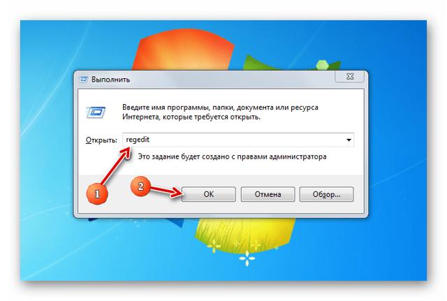 Как быстро открыть редактор реестра в windows (Видновс) 7