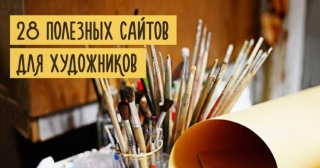 Рисовать онлайн: топ лучших сервисов для детей и взрослых