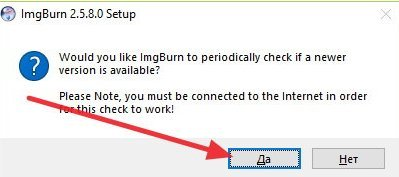 imgburn - обзор программы и как ей пользоваться