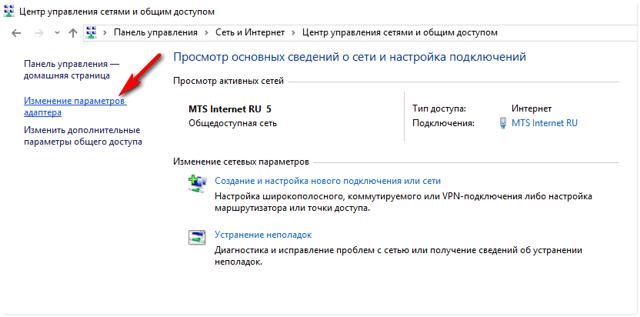Яндекс dns - что это, зачем нужен, настройка