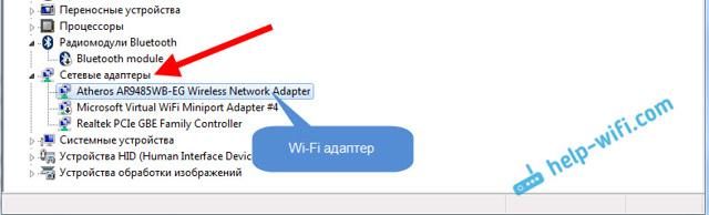 Почему отключается wi-fi на ноутбуке — инструкция что делать