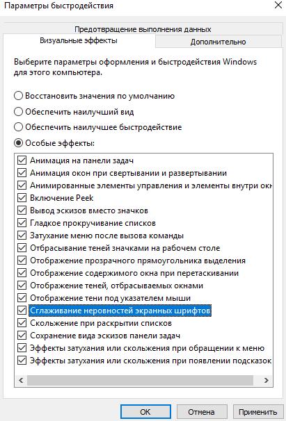 Удаляем иили скрываем шрифты в windows (Виндовс) 10