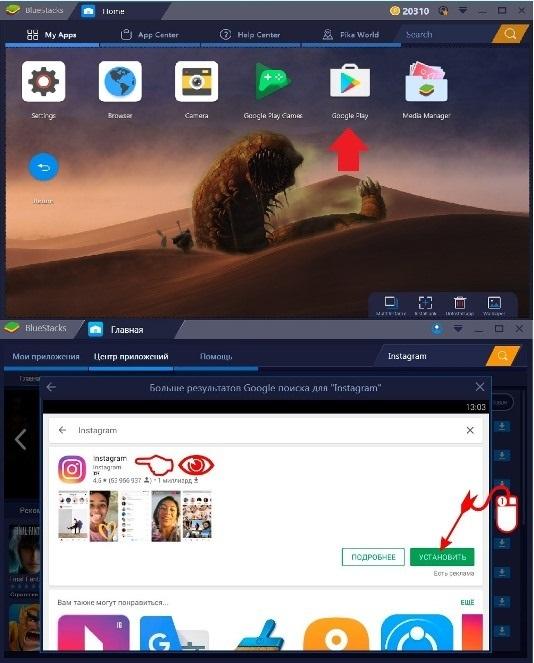 Как добавить фото в Инстаграм (instagram) с компьютера - инструкция