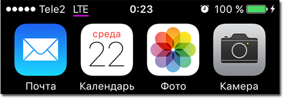 Как включить 4g lte на android (Андроид) и apple iphone (Айфон)
