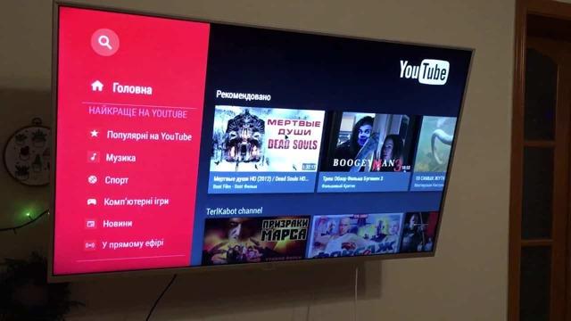 Что делать, если не работает youtube на телевизоре