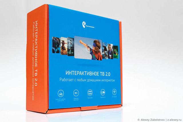 Интерактивное ТВ 2.0 что это и как пользоваться — инструкция