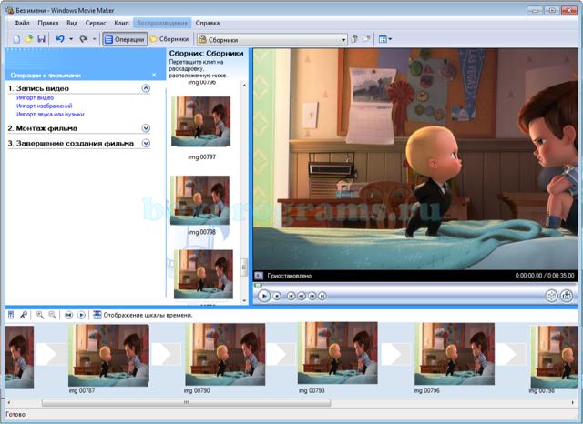 Бесплатные программы для монтажа видео — подробный обзор