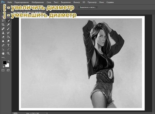 Как сгладить края в photoshop после обрезки картинки