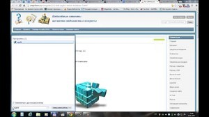 Три способа, как открыть редактор реестра в windows 10