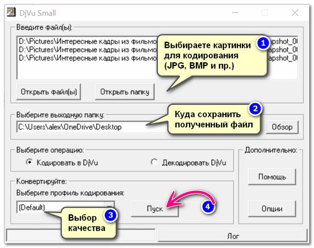 Бесплатные программы, которые открывают и читают формат djvu
