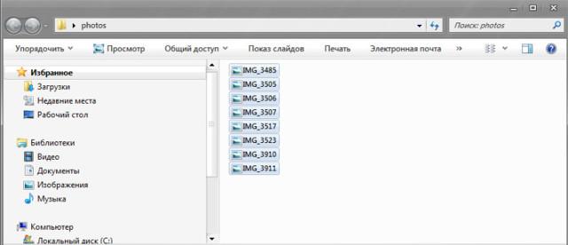 Как поставить пароль на архив — подробная инструкция