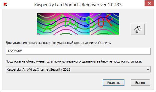 Создаем исключение для антивирусов avast, eset, kaspersky и других