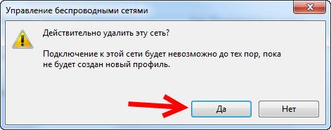 Что делать, если windows не удалось подключиться к сети wi-fi