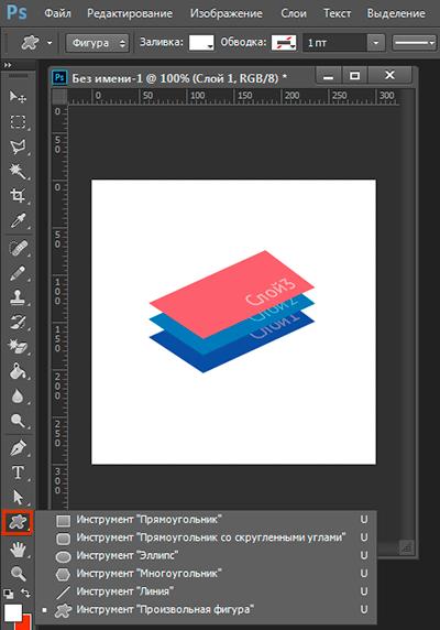 Как работать со слоями в adobe photoshop: подробная инструкция