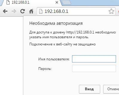 Не получается зайти в настройки роутера (на адрес 192.168.0.1 или 192.168.1.1)