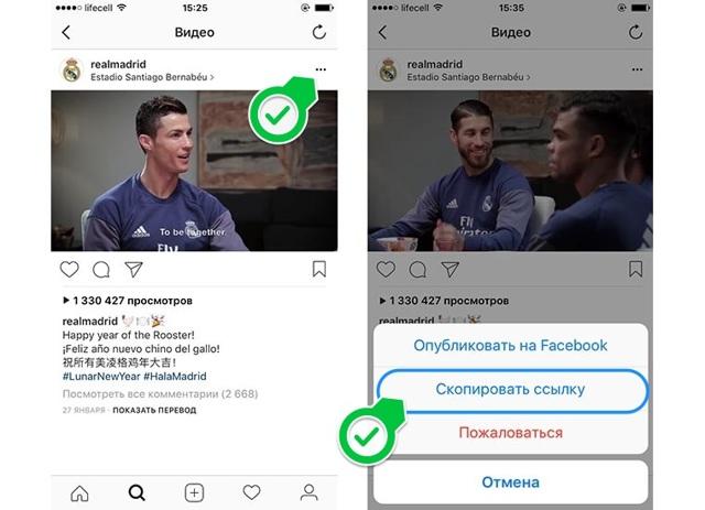 Как скачать видео с instagram на iphone, android, ПК