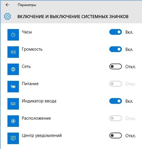 Простая инструкция, как переместить панель задач в windows 10