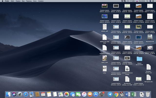 apple выпустила macos mojave: что нового, как установить, какие устройства поддерживаются