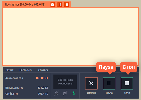 Обзор программы для записи звука uv sound recorder