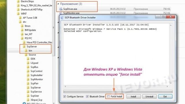 Как подключить ps3 к компьютеру на windows (Виндовс)
