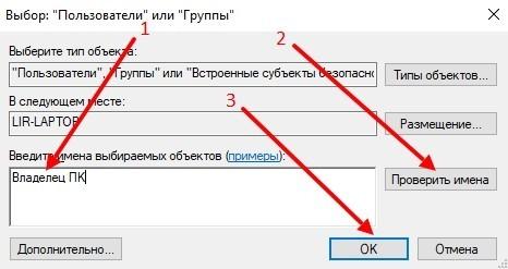 Как исправить ошибку 5