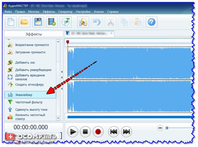 Как убрать фоновый шум микрофона — подробная инструкция