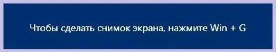 Не запускаются игры на windows (Виндовс) 10. Что делать?