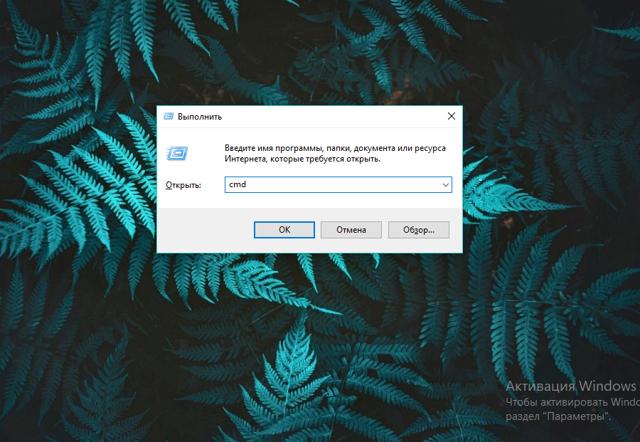 Действия при закрытии крышки ноутбука - настройка в windows 10