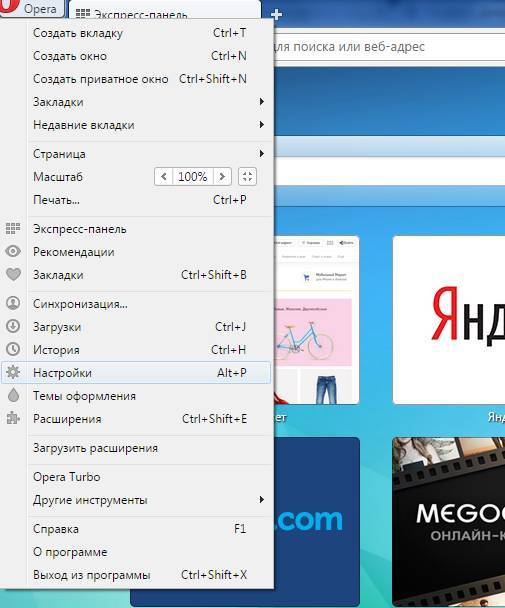opera не открывает страницы https — что предпринять