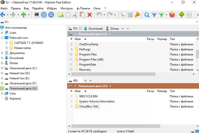 Лучший файловый менеджер для windows 10 — подробный обзор
