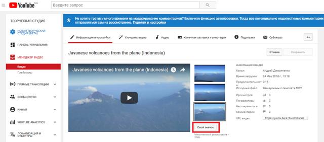 Настраиваем качество видео на youtube (Ютуб) несколькими кликами