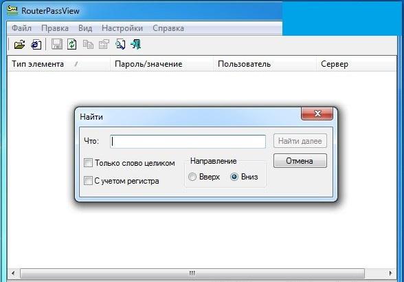 Как сбросить пароль на роутере — подробная инструкция
